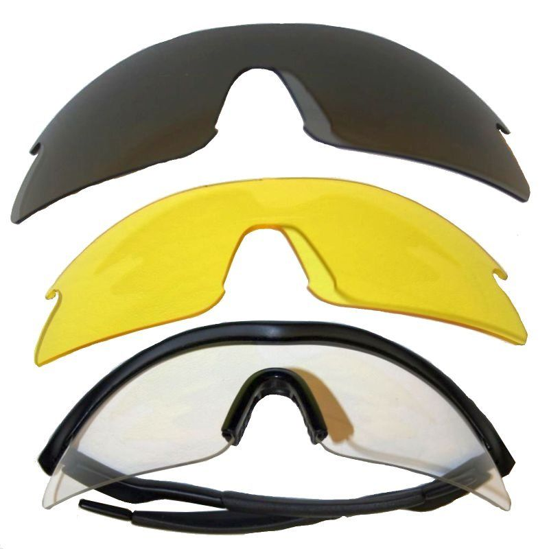 1e019a6aafd Jack Pyke Professional Shooting Glasses 3 Lenses jglas 5055273018585 ...